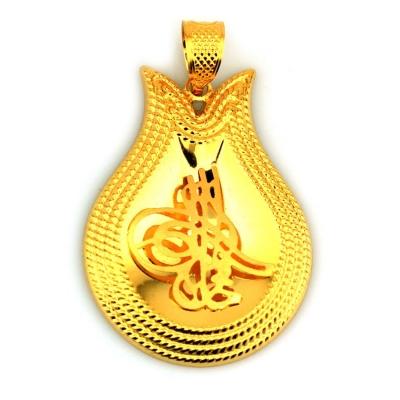 kuyumcunuznet - Hafif Lale Tuğra Altın Kolye (14 Ayar)
