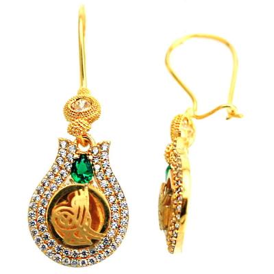 kuyumcunuznet - Yeşil Taşlı Sallantılı Tuğralı Altın Küpe (14 Ayar)