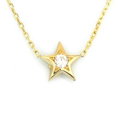 kuyumcunuznet - Yıldız Altın Kolye (14 Ayar)