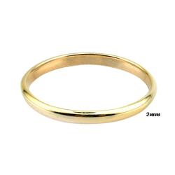 2mm Düz Çift Altın Alyans (14 Ayar) - Thumbnail