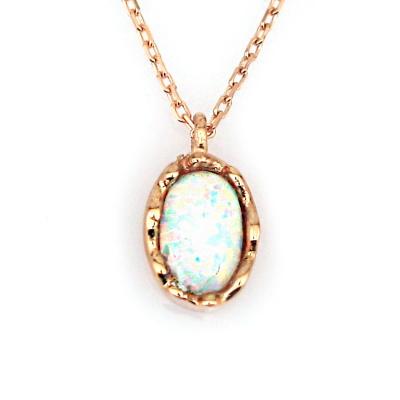 kuyumcunuznet - Altın Opal Taşlı Kolye (14 Ayar)