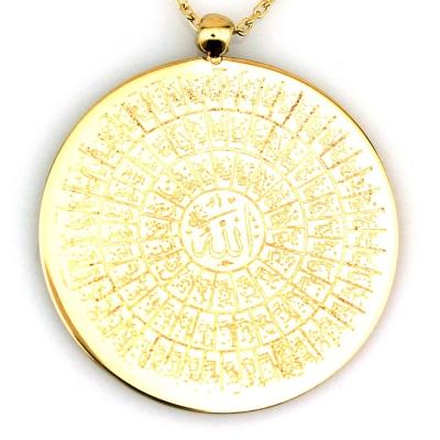 kuyumcunuznet - Esma-ül Hüsna Plaka Altın Kolye (14 Ayar)