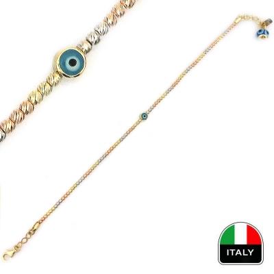 kuyumcunuznet - Hediyelik Altın İtalyan Bileklik Künye (14 Ayar)