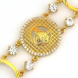 Tuğralı Çeyrekli Altın Bileklik (14 Ayar) - Thumbnail