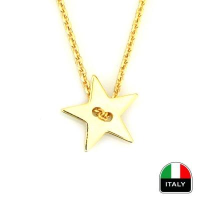 kuyumcunuznet - Yıldızlı İtalyan Altın Zincir (14 Ayar)